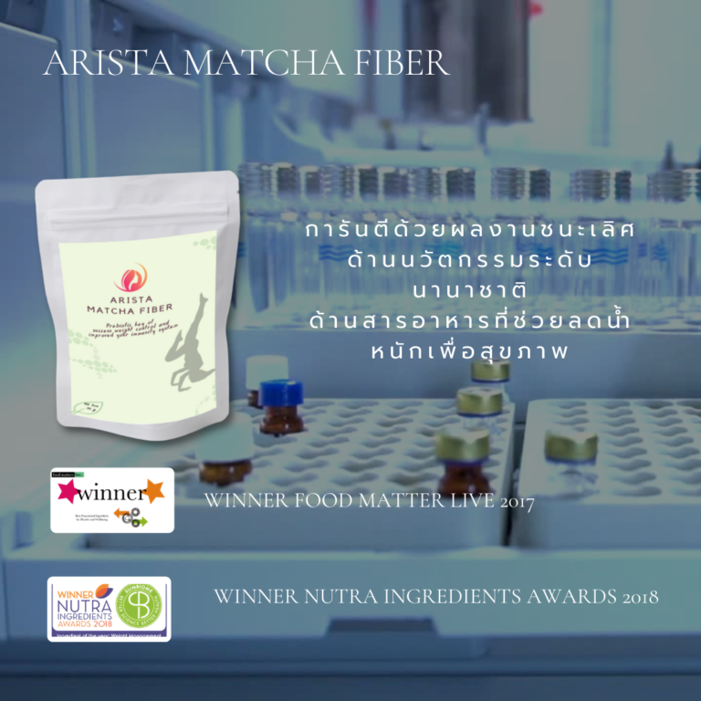 Arista Matcha fiber Sale page 1080 x 1080 (3)