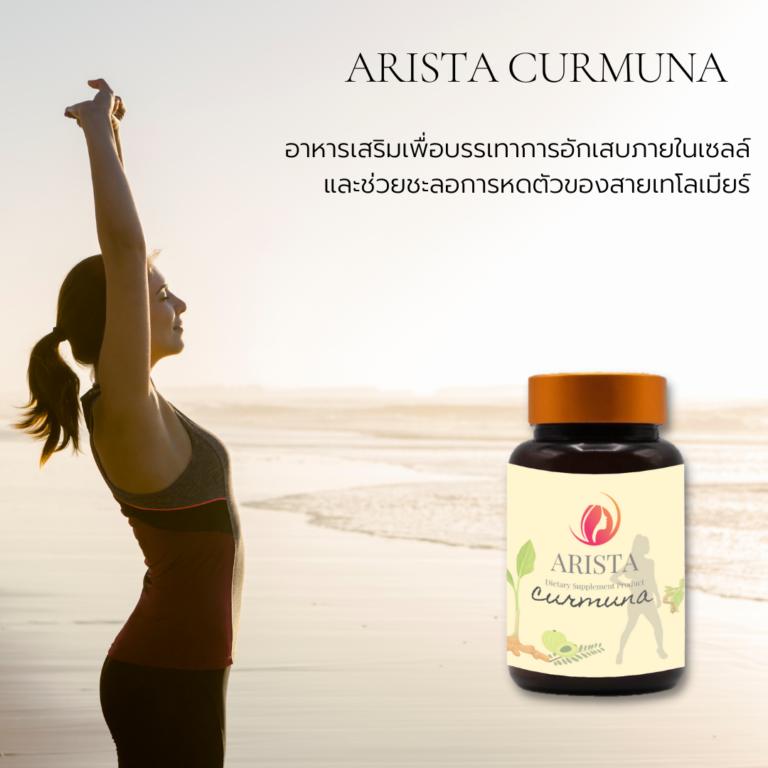 Arista curmuna Sale page -0