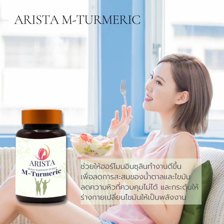 Arista m-turmeric Sale page (1)