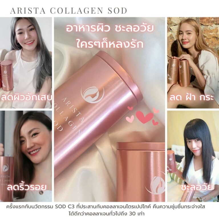Arista youth solution